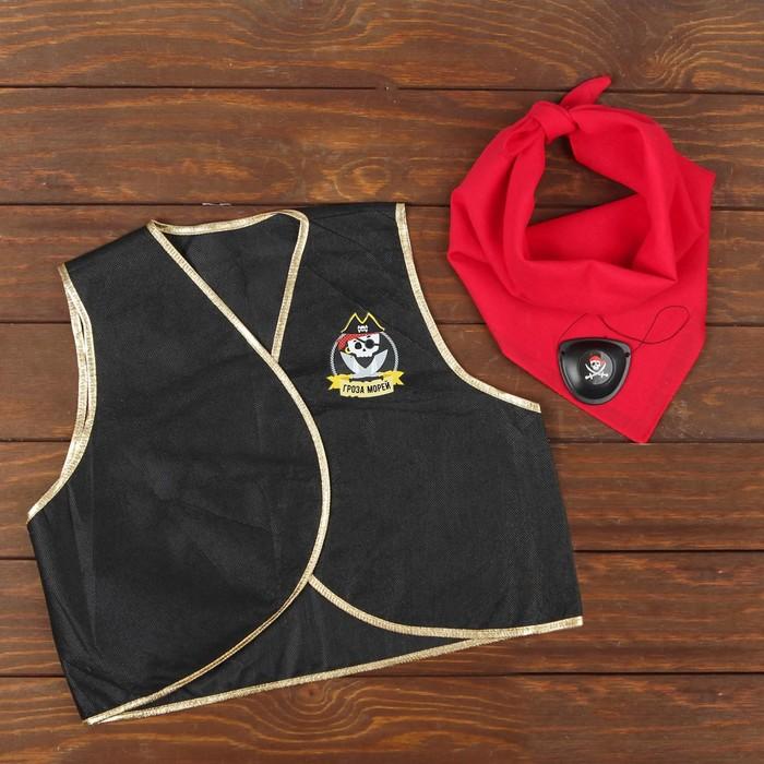 Карнавальный костюм Гроза морей, жилетка, наглазник, бандана 40х35 см