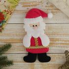 """Мягкая подвеска """"Дед Мороз в шубке с кантиком"""" 19*9 см красный"""