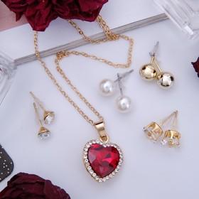 Гарнитур 5 предметов: 4 пары пуссет, кулон 'Сердечко', цвет бело-красный в золоте Ош