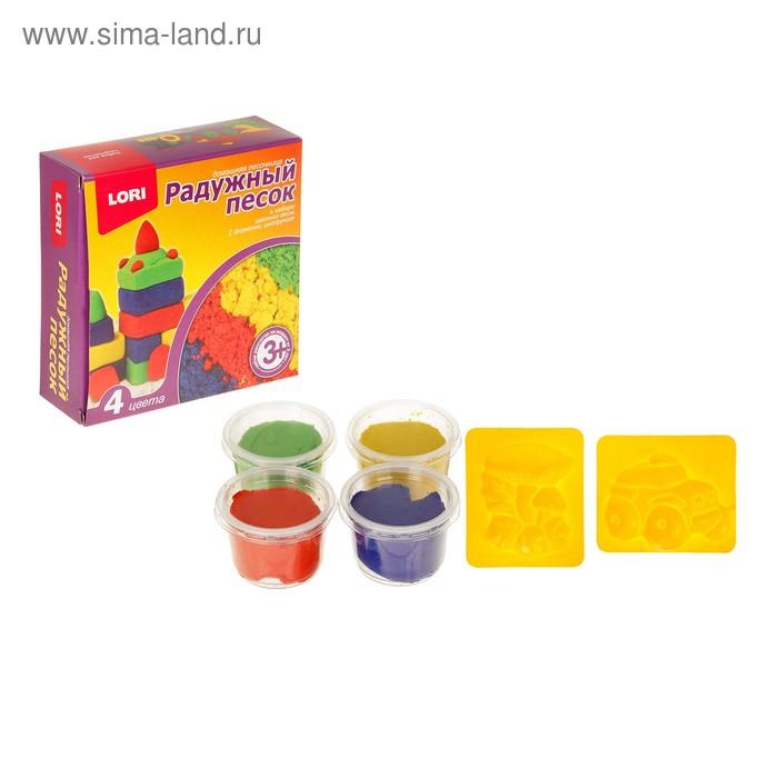 """Набор для лепки """"Радужный песок"""", 4 цвета"""