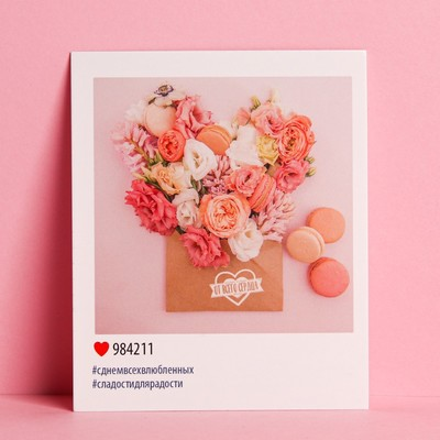 Открытка-инстаграм «От всего сердца», 8 × 10 см - Фото 1