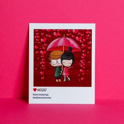 Открытка-инстаграм «Счастливы вдвоем», 8 × 10 см - Фото 1