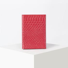 Обложка для автодокументов, крокодил, цвет красный