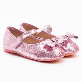 Туфли для девочки 189-26 MINAKU розовый, р. 20 Ош