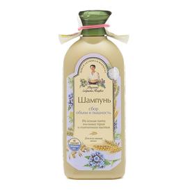 Шампунь Рецепты бабушки Агафьи «Сбор объем и пышность», для всех типов волос, 350 мл