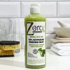 Мыло для очищения любых поверхностей Zero, оливковое, 500 мл