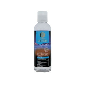 Мицеллярная вода для лица Natura Kamchatka, с маслами, 200 мл