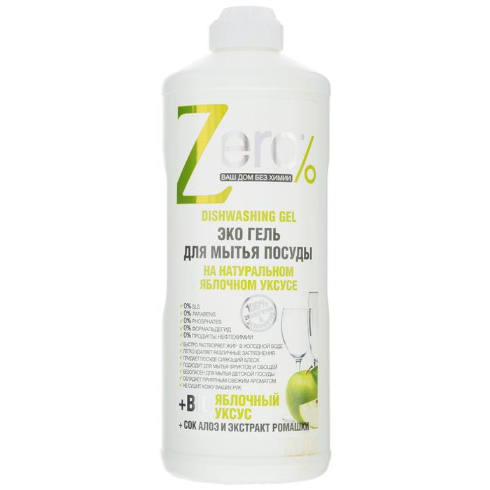 Гель для мытья посуды Zero натуральный яблочный уксус, 500 мл