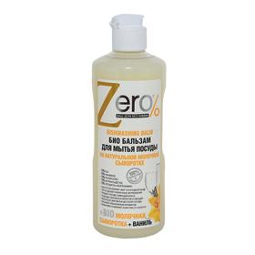 Био бальзам для мытья посуды Zero на молочной сыворотке, 500 мл