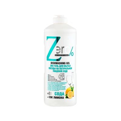 Гель для мытья посуды Zero пищевая сода, 500 мл
