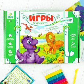 """Развивающий набор для творчества """"Путешествие с динозаврами"""" + карандаши, пластилин"""