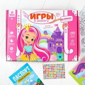 "Развивающий набор для творчества ""Замок принцессы"" + карандаши, пластилин"