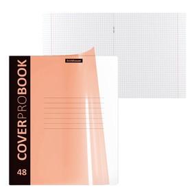 Тетрадь А5+, 48 листов в клетку Neon, пластиковая обложка фактура «песок», блок офсет, оранжевая