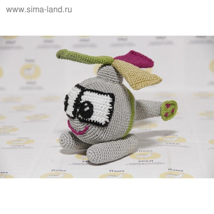 """Набор для вязания игрушки """"Вертолет Вертушка"""" 12х8 см"""