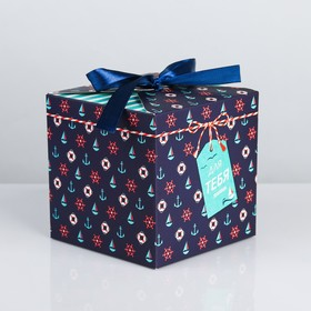 Коробка складная «Для тебя», 12 × 12 × 12 см