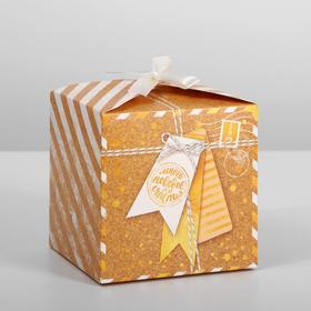 Коробка складная «Много поводов для счастья», 12 × 12 × 12 см
