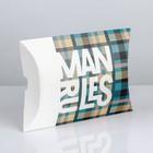 Коробка складная фигурная Man Rules, 19 × 14 × 4 см