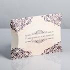 Коробка складная фигурная «С наилучшими пожеланиями», 19 × 14 × 4 см