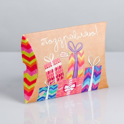 Коробка складная фигурная «Поздравляю!», 11 × 8 × 2 см - Фото 1