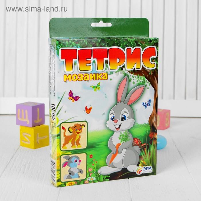 "Тетрис-мозаика ""Заяц и львенок"""