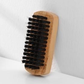 Щётка для одежды и обуви, 8,3×3,5×2,5 см, искусственная щетина Ош