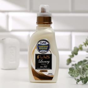 Кондиционер парфюмированный для белья FUNS с ароматом белой мускусной розы, 680 мл