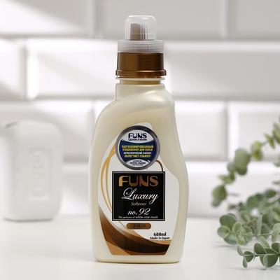 Кондиционер парфюмированный для белья FUNS с ароматом белой мускусной розы, 680 мл - Фото 1