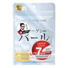 Курс натуральных масок для лица JAPAN GALS с экстрактом жемчуга, 7 шт