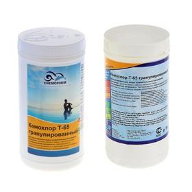 Хлорный препарат в гранулах для дезин. и ударного хлор. воды в бассейнах Кемохлор Т-65 1кг