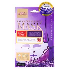Маска для лица JAPAN GALS Pure5 Essence Premium, c тремя видами плаценты, 30 шт.