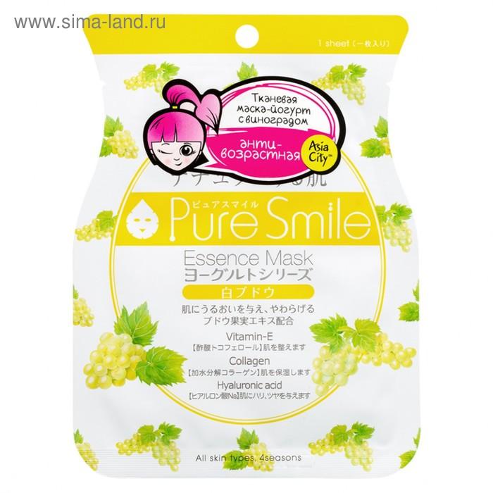 Маска для лица SUNSMILE Yougurt, на йогуртовой основе c виноградом, 1 шт.