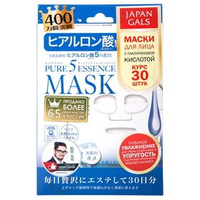 Маска с гиалуроновой кислотой JAPAN GALS Pure5 Essence, 30 шт