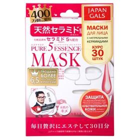 Маска с натуральными керамидами JAPAN GALS Pure5 Essence, 30 шт