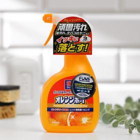 Очиститель сверхмощный для дома FUNS Orange Boy с ароматом апельсина, 400 мл