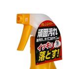 Очиститель сверхмощный для дома FUNS Orange Boy с ароматом апельсина, 400 мл - Фото 3