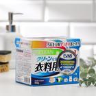 Стиральный порошок для полного устранения пятен Clean, с ферментами, 900 г - Фото 1