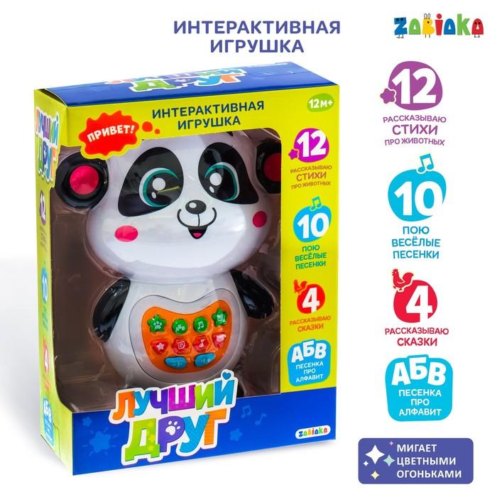 Игрушка музыкальная обучающая «Панда», рассказывает стихи, сказки, поёт песни, световые эффекты