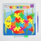 """Развивающий набор 3в1 """"Рыбка"""", раскраска, пазл, планшет, кисть, маркер, краски 6 цв по 2 г"""