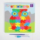 """Развивающий набор 3 в 1 """"Сова"""", раскраска, пазл, планшет, кисть, маркер, краски 6 цв по 2 г   378306"""