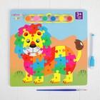 """Развивающий набор 3в1 """"Лев"""", раскраска, пазл, планшет, кисть, маркер, краски 6 цв по 2 г"""