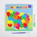"""Развивающий набор 3в1 """"Слон"""", раскраска, пазл, планшет, кисть, маркер, краски 6 цв по 2 г"""