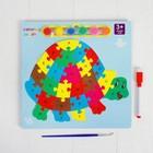 """Развивающий набор 3в1 """"Черепаха"""", раскраска, пазл, планшет, кисть, маркер, краски 6 цв по 2г   37830"""