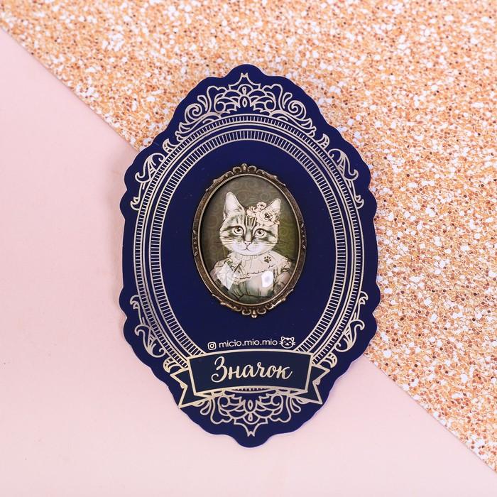 Брошь «Кошка», 8 х 12 см