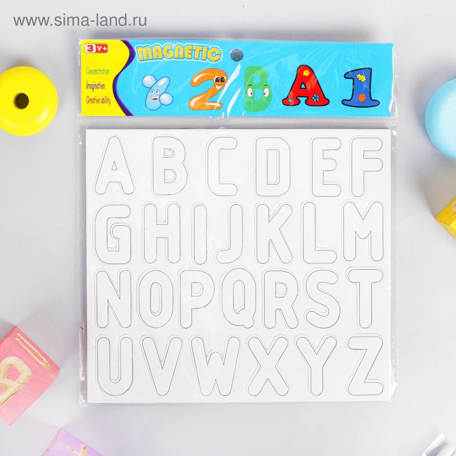 Раскраска - алфавит английского языка, 3 фломастера ...
