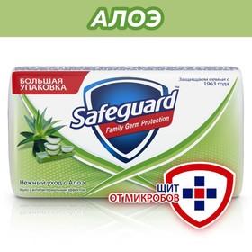 Мыло туалетное SafeGuard «Нежный уход с алоэ», антибактериальное, 125 г