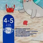 Трусики для плавания Pampers Splashers размер 4-5, 11 шт. - Фото 11