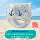 Трусики для плавания Pampers Splashers размер 5-6, 10 шт. - Фото 7