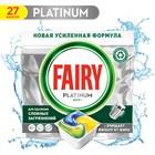 Капсулы для посудомоечной машины Fairy Platinum «Лимон», 27 шт. - Фото 1