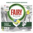 Капсулы для посудомоечной машины Fairy Platinum «Лимон», 27 шт. - Фото 2
