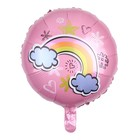 """Шар фольгированный 16"""" """"Радуга в облаках"""", цвет розовый"""